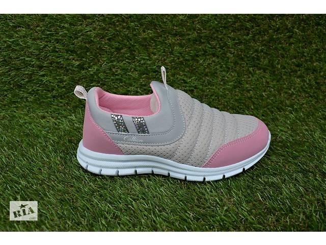 купить бу Детские кроссовки Callion серый розовый сетка 31 -35 в Южноукраинске