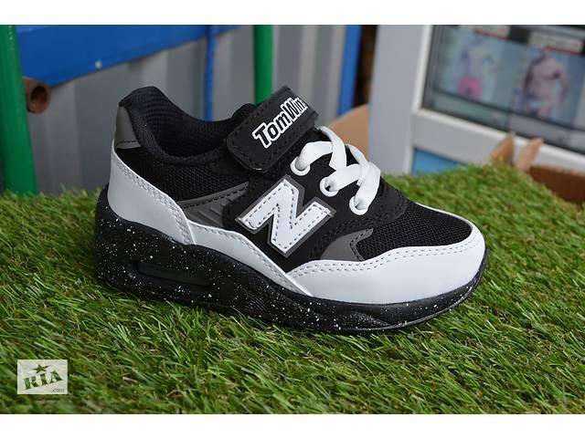 34aae1971ecaa2 купить бу Дитячі кросівки Nike Air Max 90 найк аір макс чорні в  Южноукраїнську