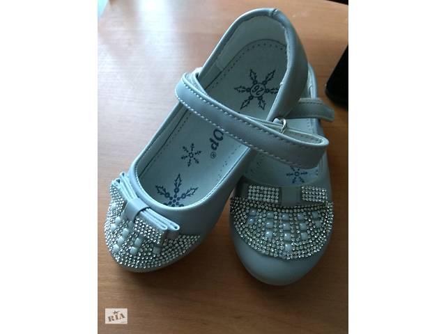 Дитяче взуття - Дитяче взуття в Луцьку на RIA.com cd5ac293c3ba6