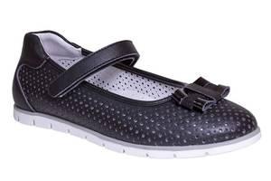 352897d5ff2787 Дитяче взуття Рівне: купити нові і бу Дитяче зимове взуття недорого ...