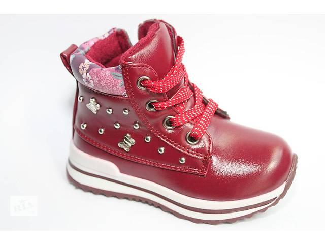 продам Качественные кожаные ботинки бу в Нежине
