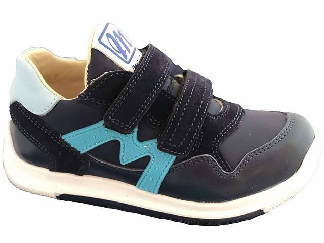 Кожаные кроссовки Минимен на мальчика 20 - 30р - Дитяче взуття в ... f069366c5889f