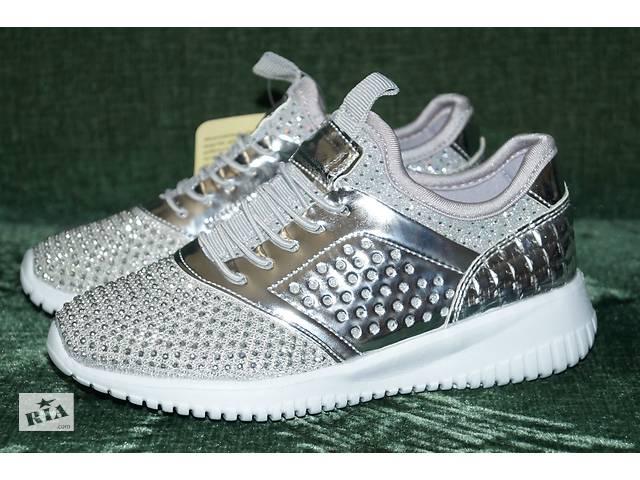 Красивые серебристые кроссовки для девочки- объявление о продаже  в Кропивницькому (Кіровоград)