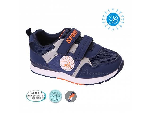 Кросівки дитячі - Дитяче взуття в Полтаві на RIA.com fe8e193d22f02