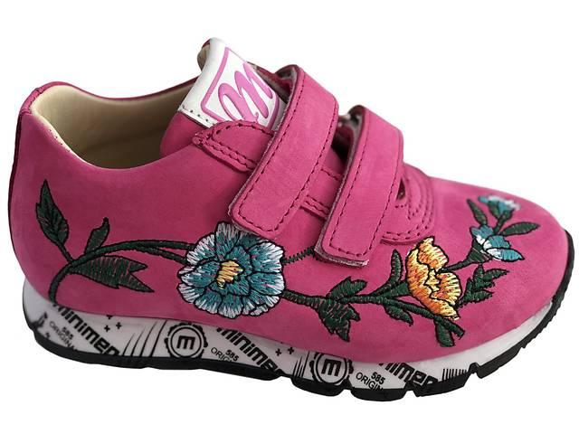 03a4d82e3 Кроссовки Minimen 89TSVETOK 29 19,3 см Розовый - Детская обувь в ...
