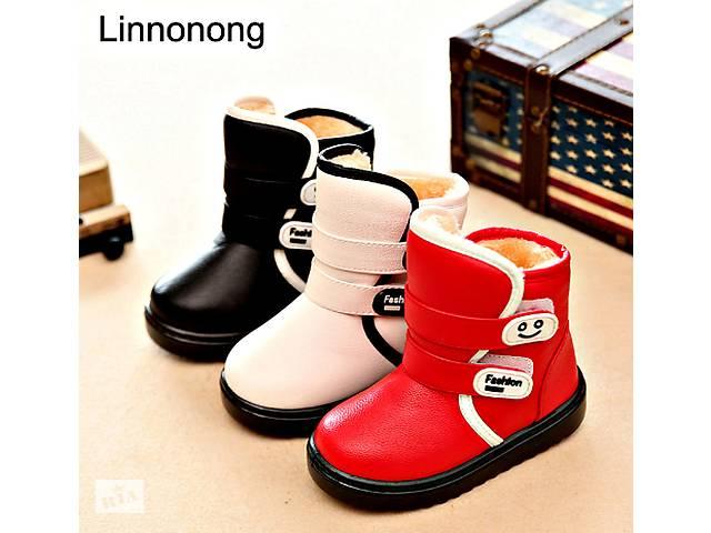 купить бу Модные, утепленные, противоскользящие, водонепроницаемые детская обувь в Виннице