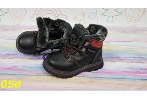 Дитяче взуття Старокостянтинів  купити нові і бу Дитяче зимове ... 47acd1b61b7e5