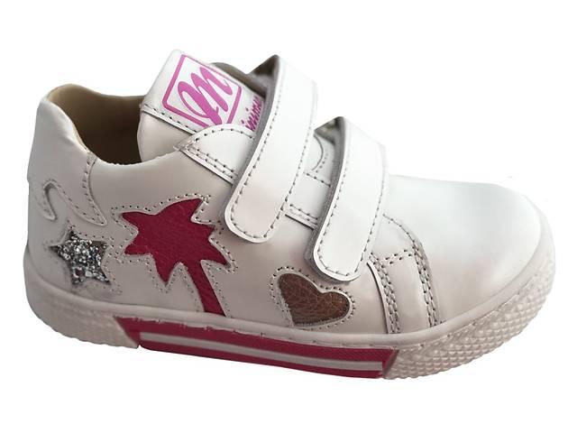 4a344f0f Ортопедические кроссовки фирмы Минимен 20 - 30р - Детская обувь в ...