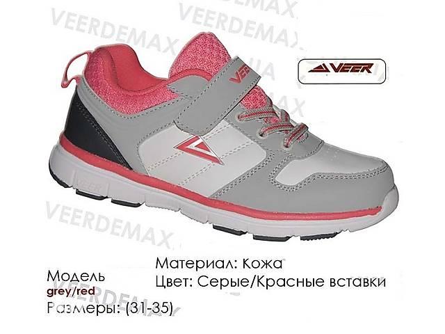 50d035be04877a Відмінні дитячі кросівки Veer Demax Румунія шкіра - Дитяче взуття в ...