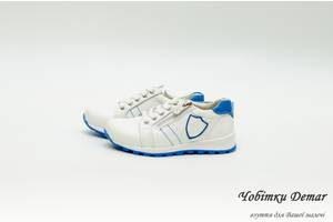 4a5d12a043844e Дитячі кросівки Самбір: купити нові і бу Кросівки для дітей недорого ...