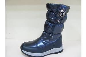 a67a764f41f148 Шкіряні ортопедичні черевики Перлина Perlina 22 - 26р - Дитяче ...