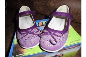 б/у Детская ортопедическая обувь Шалунишка