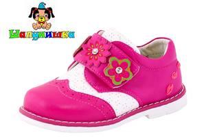 Новые Детские ортопедические туфли Шалунишка
