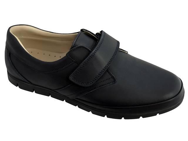 e3de4927e6dd Туфли Perlina 38BLUEPODOSHVA 32 21 см Темно-синий - Детская обувь в ...