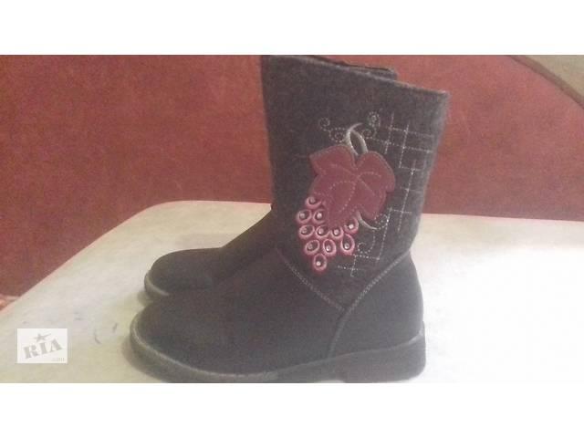 Зимові чоботи для дівчинки - Дитяче взуття в Львові на RIA.com c8a718883327e