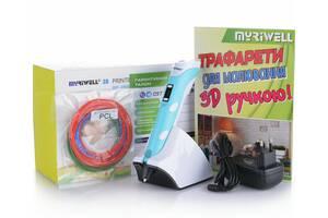 3D-ручка MYRIWELL RP-200B Blue (PLA, PCL)