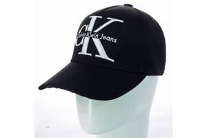 Бейсболка BKH19701 черный-белый SKL11-242444
