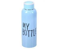 Бутылка спортивная железная MY BOTTLE 500мл J00195