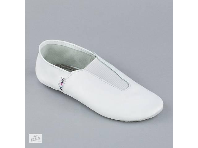 Чешки кожаные Matita 33 Белый (1356-2915900067313)- объявление о продаже  в Киеве