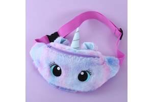 Детская поясная сумочка Единорог
