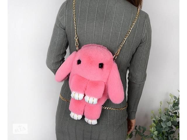 купить бу Детская сумка рюкзак меховой заяц Розовый в Днепре (Днепропетровск)