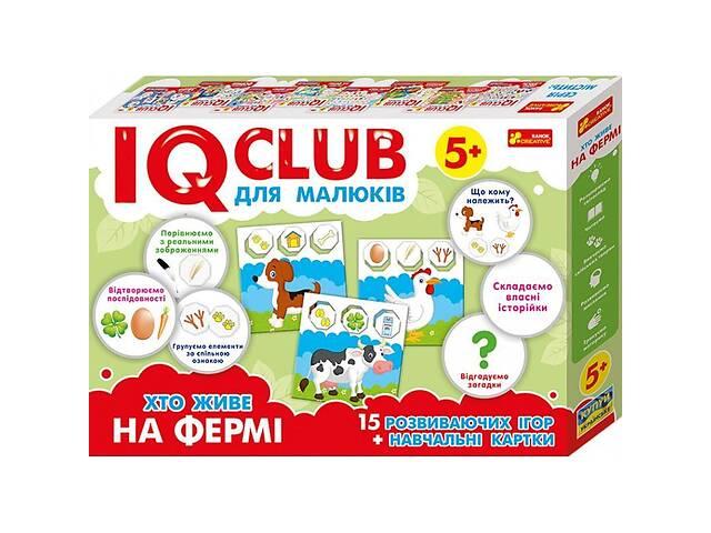 бу Детские учебные пазлы Кто живет на ферме для малышей, 15 развивающих игр, украинский язык в Киеве