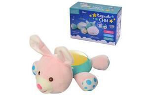 Детский музыкальный ночник / проектор ночного неба Limo Toy (PA917)