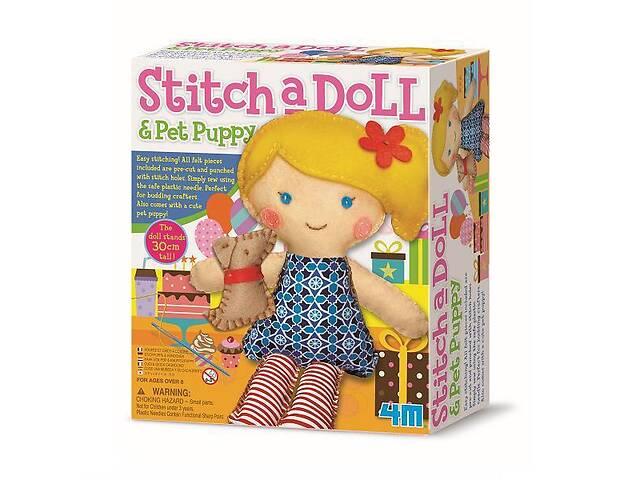 Детский набор для творчества 4M Шитье Кукла со щенком, мягкая игрушка из фетра- объявление о продаже  в Киеве