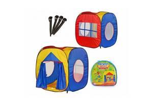 Детский игровой тканевый домик-палатка  Metr+ Шатер в сумке