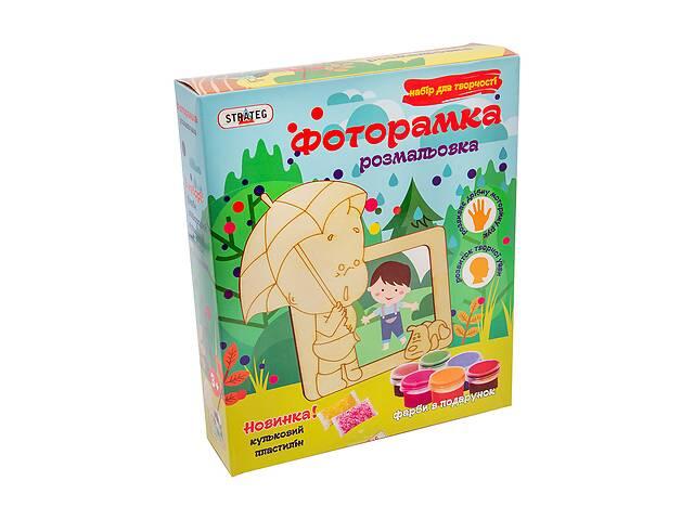 Фоторамка-раскраска из дерева Strateg Малюк SKL11-237581- объявление о продаже  в Одесі