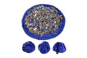 Коврик-мешок для лего  Supretto 150 см, синий. Детский мешок для хранения игрушек