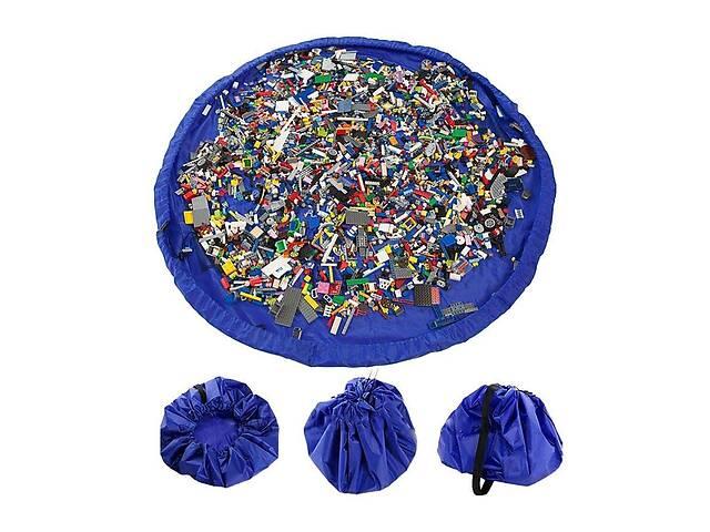 Коврик-мешок для лего  Supretto 150 см, синий. Детский мешок для хранения игрушек- объявление о продаже  в Киеве