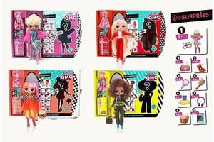 Кукла Lol surprise QMC набор кукол с аксессуарами 4 вида