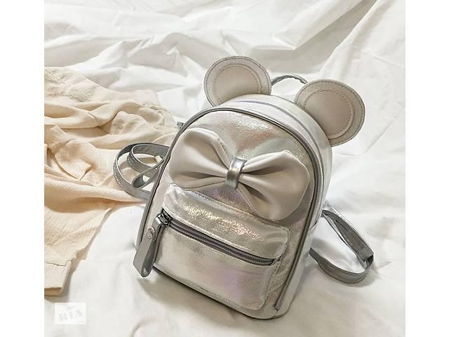 Маленький детский рюкзак Микки Маус с ушками и бантиком, мини рюкзачок для девочек блестящий с ушами Серебристый- объявление о продаже  в Днепре (Днепропетровск)
