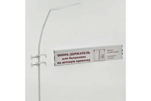 Металлическая стойка под балдахин 1 стеллаж украинского производителя SKL11-219299