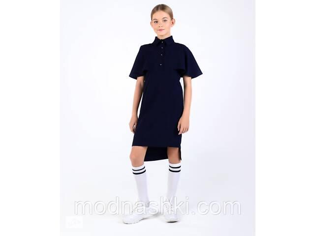 бу Модное школьное платье  (синее) тм МОНЕ р-р 122,128,134,152 в Киеве