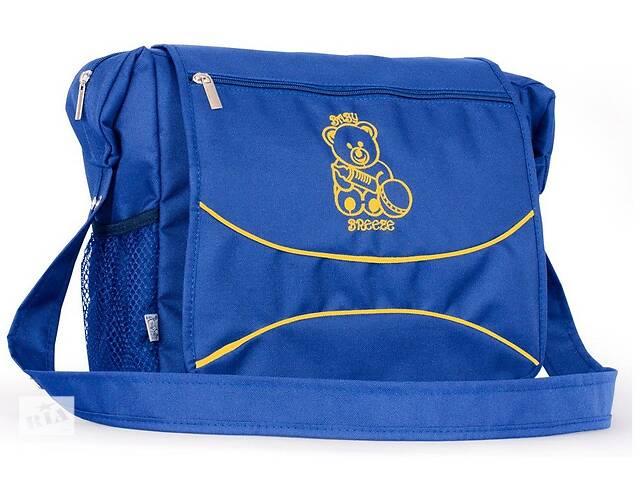 Мягкая классическая сумка для коляски Baby Breeze 0350- объявление о продаже  в Львове
