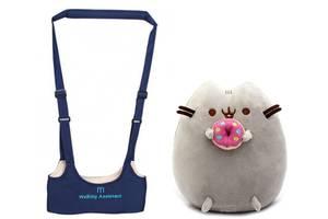 Набор детские вожжи-ходунки Walking Assistant Синий и Мягкая игрушка Пушин кэт с пончиком (n-1135)