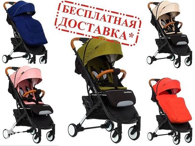 Синяя!  Прогулочная коляска книжка Bene Baby D200 + Подарок + Бесплатная ДОСТАВКА- объявление о продаже  в Киеве