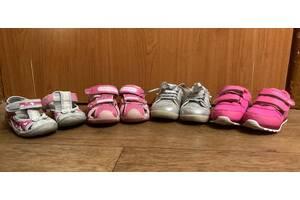 Обувь для девочки 24 размер- 14 см, мокасины 14.5 см