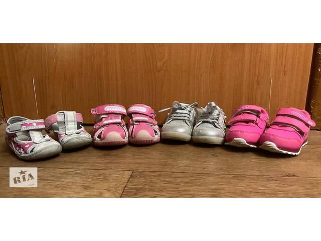 Обувь для девочки 24 размер- 14 см, мокасины 14.5 см- объявление о продаже  в Полтаве