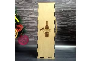 Подарочная коробка для вина 7Arts (BOX-0011)