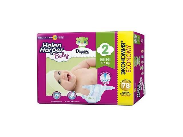 Подгузник Helen Harper Baby Mini 3-6 кг 78 шт (5411416029694)- объявление о продаже  в Харькове