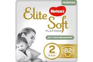 Подгузник Huggies Elite Soft Platinum Mega 2 (4-8 кг) 82 шт (5029053548869)