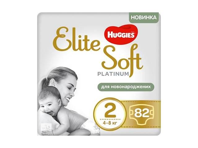 купить бу Подгузник Huggies Elite Soft Platinum Mega 2 (4-8 кг) 82 шт (5029053548869) в Харькове