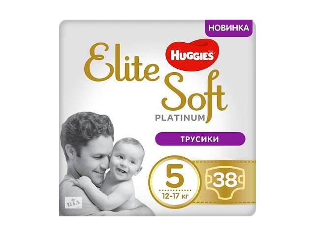 Подгузник Huggies Elite Soft Platinum Mega 5 (12-17 кг) 38 шт (5029053548838)- объявление о продаже  в Харькове