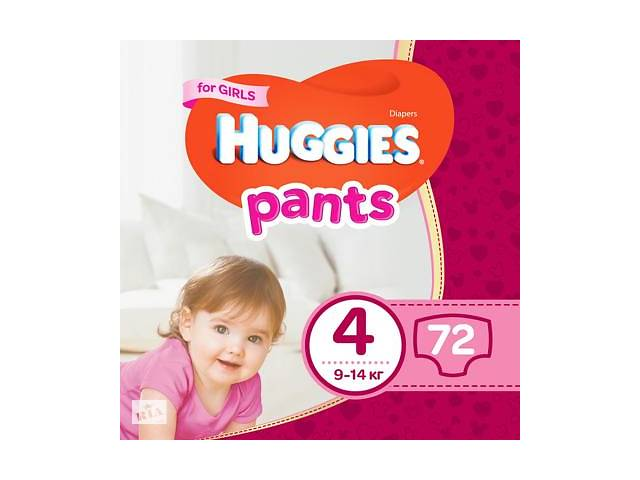 Подгузник Huggies Pants 4 для девочек (9-14 кг) 72 шт (5029053564098)- объявление о продаже  в Харькове