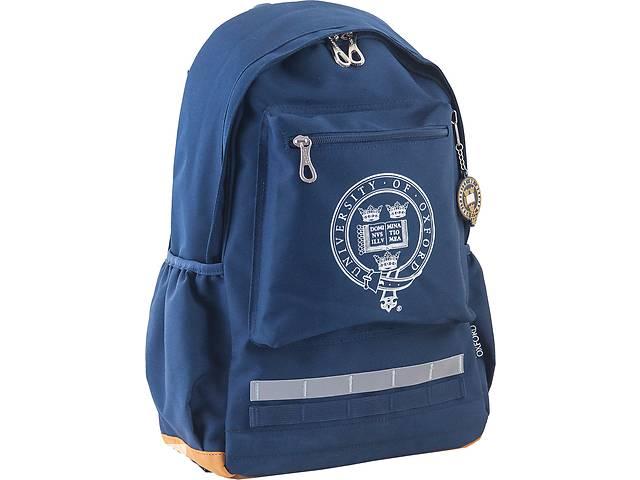 Подростковый рюкзак OX 275 OXFORD, 554014 синий 19 л- объявление о продаже  в Киеве