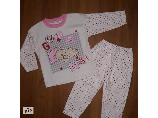 купить бу Пижамки для девочек в Кропивницком (Кировоград)