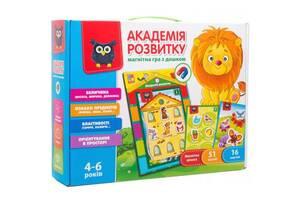 Развивающая игрушка Vladi Toys Академия развития укр (VT5412-03)